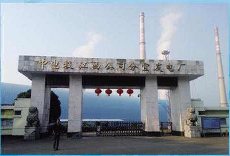 江西分宜电厂210mw机组项目